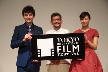 hideaki anno Tokyo International Film Festival