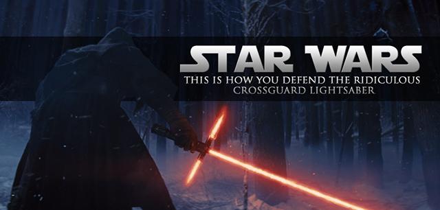 Star Wars Crossguard Lightsaber