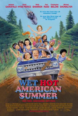 wet hotsmall