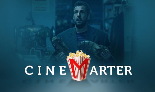 The Cobbler CineMarter Banner