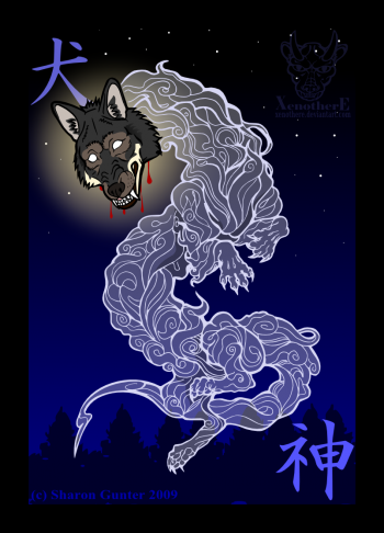 inugami_by_xenothere