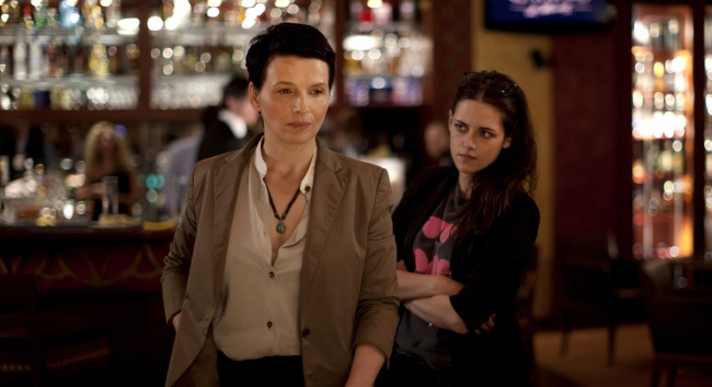 Clouds of Sils Maria Best-Of Image