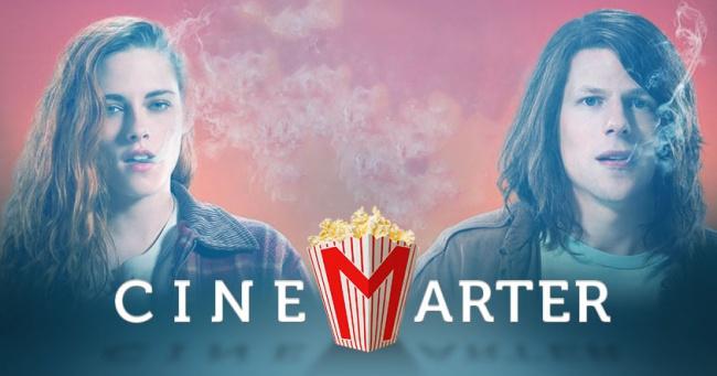 American Ultra CineMarter Banner