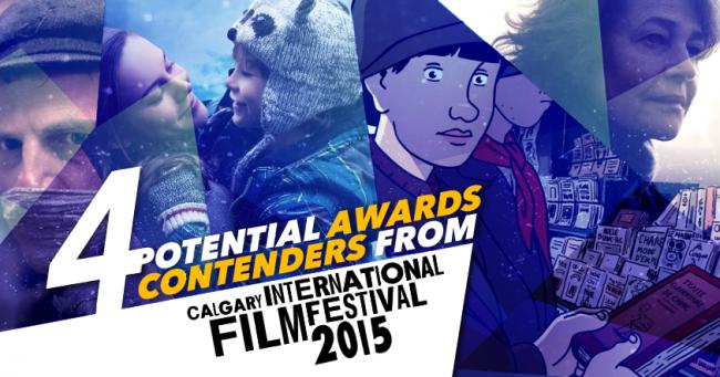 CIFF 2015 Awards Banner