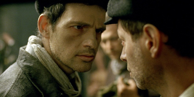 Son of Saul Banner